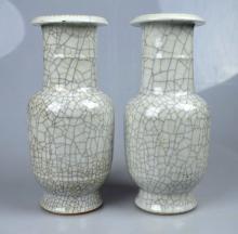 Pr. Chinese Guanyao Crackle Porcelain Vases