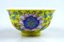 Fine Chinese Enameled Porcelain Flower Bowl