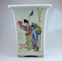 Fine Chinese Enameled Porcelain Planter
