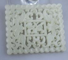 Old Carved & Pierced Chinese White Jade Plaque