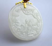 Very Fine Carved Chinese White Jade Zigang Plaque