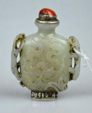 Fine Tibet Style Chinese Carved White Jade Snuff