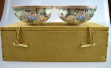 Pr Fine Mid 20thC Chinese Eggshell Porcelain Bowls
