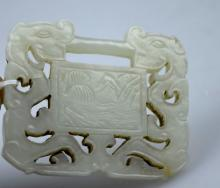 Good Chinese Carved White Jade