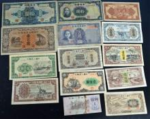 14 Chinese and Republic Bills