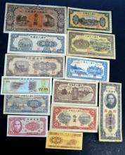 13 Chinese Bills