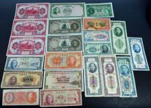 21 Chinese, Taiwan, Hong Kong Bills