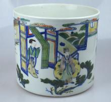 Good Chinese Porcelain Wucai & Blue Brush Pot