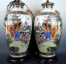 Pr. Good Chinese Republic Porcelain Fencai Vases