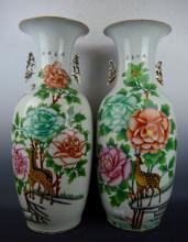Chinese Porcelain Large Stencil-Painted Vases
