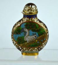 Antique Chinese Cloisonne Squirrel Snuff Bottle
