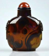 19th Century Chinese Figured Agate Snuff Bottle