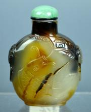 19th C Chinese Carved Agate Snuff Bottle