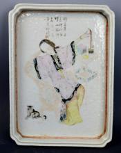 Late Qing Chinese Enameled Porcelain Tea Tray