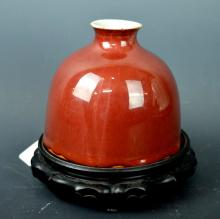 Chinese Oxblood Porcelain Beehive Waterpot