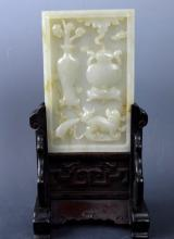 Good Chinese Carved White Jade Table Screen