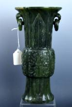 Good 19th C Chinese Carved Green Jade Vase