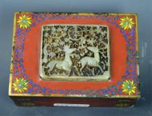 Ming Chinese Carved White Jade Deer Belt Plaque