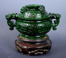 Rare 18th/19th C Chinese Carved Chloromelanite
