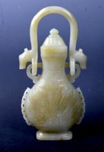19th C Chinese White Jade Covered Urn w Handle