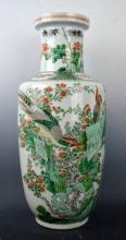 Late Qing Chinese Famille Verte Porcelain Vase
