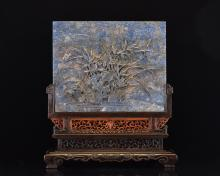 CARVED LAPIS LAZULI CHINESE TABLE SCREEN