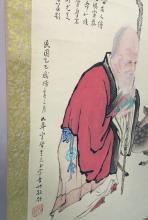 IMPORTANT HAU CHEN ZONG (1891-1979) WATERCOLOR PAINTING