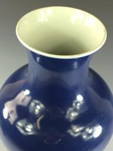 A LARGE MONOCHROME BLUE GLAZED PORCELAIN VASE