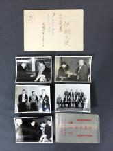 TAIWAN ROC SPAIN EMBASSY MANUSCRIPT & DOCUMENT