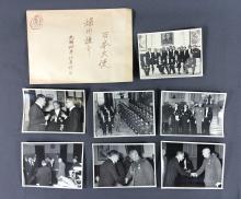 TAIWAN ROC JAPAN EMBASSY MANUSCRIPT & DOCUMENT