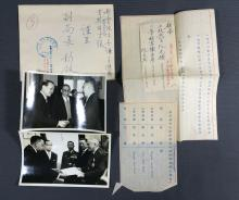 TAIWAN ROC VIETNAM EMBASSY MANUSCRIPT & DOCUMENT