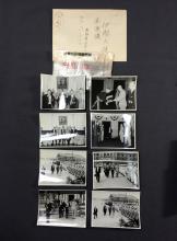 TAIWAN ROC IRAN EMBASSY MANUSCRIPT & DOCUMENT