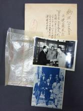 TAIWAN ROC JORDAN EMBASSY MANUSCRIPT & DOCUMENT