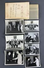 TAIWAN ROC LEBANON EMBASSY MANUSCRIPT & DOCUMENT