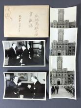 TAIWAN ROC GUATEMALA EMBASSY MANUSCRIPT & DOCUMENT