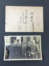 TAIWAN ROC ARGENTINA EMBASSY MANUSCRIPT & DOCUMENT