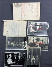 TAIWAN ROC PANAMA EMBASSY MANUSCRIPT & DOCUMENT