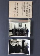 TAIWAN ROC URUGUAY EMBASSY MANUSCRIPT & DOCUMENT