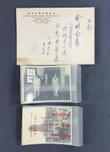 TAIWAN ROC PARAGUAY EMBASSY MANUSCRIPT & DOCUMENT