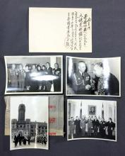 TAIWAN ROC COLOMBIA EMBASSY MANUSCRIPT & DOCUMENT