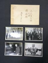 TAIWAN ROC ECUADOR EMBASSY MANUSCRIPT & DOCUMENT