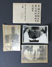 TAIWAN ROC DOMINICAN EMBASSY MANUSCRIPT & DOCUMENT