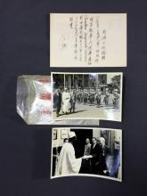 TAIWAN ROC UPPER VOITA EMBASSY MANUSCRIPT & DOCUMENT