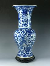 VERY FINE BLUE AND WHITE PHOENIX TAIL VASE