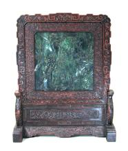 VERY FINE SPINACH-GREEN JADE TABLE SCREEN W ZITAN FRAME