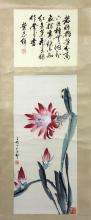 IMPORTANT YEH KUNG-CHAO (1881-1968) CHINESE WATERCOLOR
