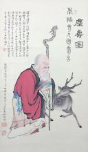 IMPORTANT HAU CHEN ZONG (1891-1979) WATERCOLOR PAINTING