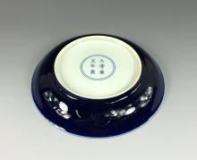 A CHINESE MONOCHROME BLUE GLAZED PLATE