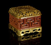 RARE GILT BRONZE & CARVED GOLDSTONE INCENSE BURNER