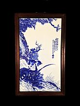 20th c. Chinese Blue and White Porcelain Plaque